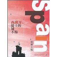http://ec4.images-amazon.com/images/I/51lZefLWRZL._AA200_.jpg