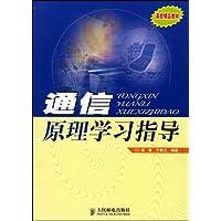 http://ec4.images-amazon.com/images/I/51la-kBNwXL._AA200_.jpg