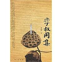http://ec4.images-amazon.com/images/I/51la4-bgJZL._AA200_.jpg