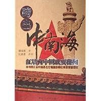 http://ec4.images-amazon.com/images/I/51laM9TpKUL._AA200_.jpg