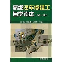 http://ec4.images-amazon.com/images/I/51laqolor2L._AA200_.jpg