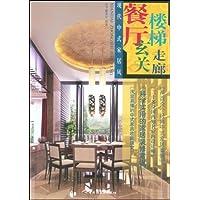 http://ec4.images-amazon.com/images/I/51lb6MOBHZL._AA200_.jpg