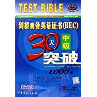 http://ec4.images-amazon.com/images/I/51lbESDX55L._AA200_.jpg