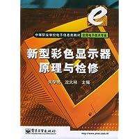 http://ec4.images-amazon.com/images/I/51lbGeBa%2BaL._AA200_.jpg