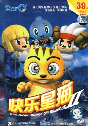 快乐星猫2(4dvd)