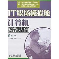 http://ec4.images-amazon.com/images/I/51lbfAFVfaL._AA200_.jpg