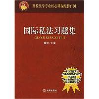 http://ec4.images-amazon.com/images/I/51lc6A4F6aL._AA200_.jpg