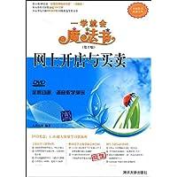http://ec4.images-amazon.com/images/I/51ldEc7xEaL._AA200_.jpg