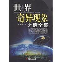 http://ec4.images-amazon.com/images/I/51ldKfCi%2BgL._AA200_.jpg