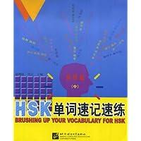 http://ec4.images-amazon.com/images/I/51ldRQYoR2L._AA200_.jpg