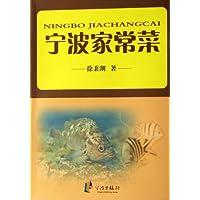 http://ec4.images-amazon.com/images/I/51ldYfld-fL._AA200_.jpg