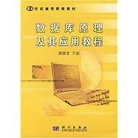 http://ec4.images-amazon.com/images/I/51lddcPPUSL._AA200_.jpg