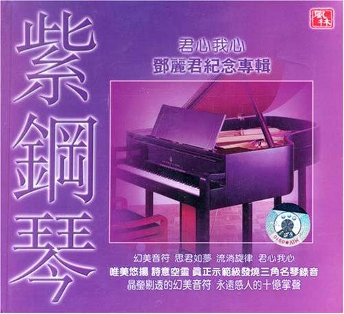 爱是信仰钢琴乐谱