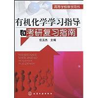 http://ec4.images-amazon.com/images/I/51leLzRuNeL._AA200_.jpg