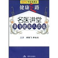http://ec4.images-amazon.com/images/I/51leXyQ9elL._AA200_.jpg