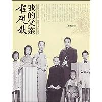 http://ec4.images-amazon.com/images/I/51leZ2DlJ-L._AA200_.jpg