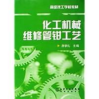 http://ec4.images-amazon.com/images/I/51lfIDneZ8L._AA200_.jpg