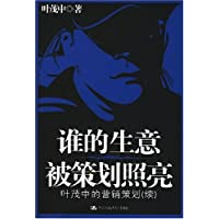 http://ec4.images-amazon.com/images/I/51lfk0jLBxL._AA200_.jpg