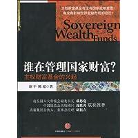 http://ec4.images-amazon.com/images/I/51lfkr1Kl5L._AA200_.jpg
