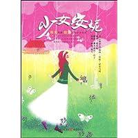 http://ec4.images-amazon.com/images/I/51lg9Ch63aL._AA200_.jpg