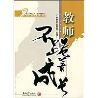http://ec4.images-amazon.com/images/I/51lgLkHHf0L._AA200_.jpg