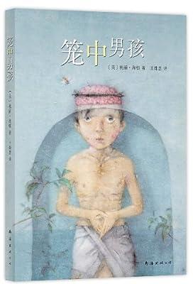 笼中男孩.pdf