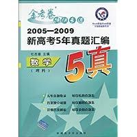 http://ec4.images-amazon.com/images/I/51lgu%2BNoV3L._AA200_.jpg