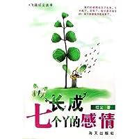 http://ec4.images-amazon.com/images/I/51lgzTWhlhL._AA200_.jpg