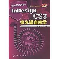 http://ec4.images-amazon.com/images/I/51lh4icSmbL._AA200_.jpg