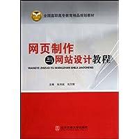 http://ec4.images-amazon.com/images/I/51lh5XpdrzL._AA200_.jpg