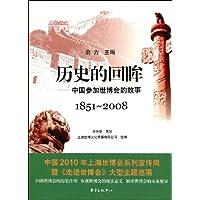 http://ec4.images-amazon.com/images/I/51lhXZI4EQL._AA200_.jpg
