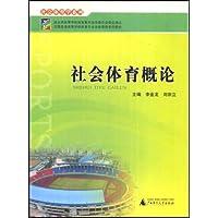 http://ec4.images-amazon.com/images/I/51lhmKjdBtL._AA200_.jpg