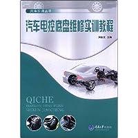 http://ec4.images-amazon.com/images/I/51liB6T49XL._AA200_.jpg