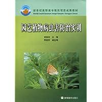 http://ec4.images-amazon.com/images/I/51liBefrUQL._AA200_.jpg