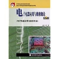 http://ec4.images-amazon.com/images/I/51liYCSPPqL._AA200_.jpg