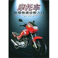 http://ec4.images-amazon.com/images/I/51lifpYg3lL._AA200_.jpg