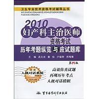 http://ec4.images-amazon.com/images/I/51lj72vwb1L._AA200_.jpg