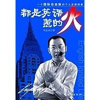 http://ec4.images-amazon.com/images/I/51ljVLWEcpL._AA200_.jpg