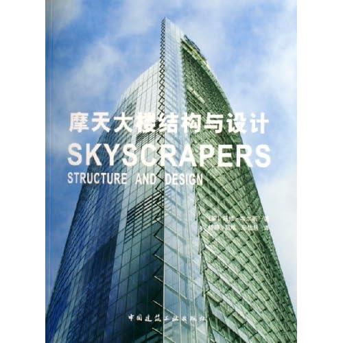 1999年 建筑师:理查德霍登 结构工程师:布罗·哈波尔德 30瑞士再保险
