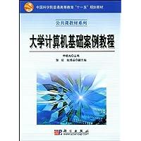 http://ec4.images-amazon.com/images/I/51lju-%2BvyqL._AA200_.jpg