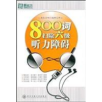 http://ec4.images-amazon.com/images/I/51lkVPVs43L._AA200_.jpg