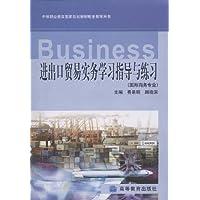 http://ec4.images-amazon.com/images/I/51llX41bL1L._AA200_.jpg