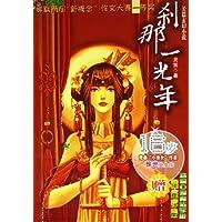 http://ec4.images-amazon.com/images/I/51llg5gMk9L._AA200_.jpg