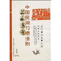 http://ec4.images-amazon.com/images/I/51lmemDbL6L._AA200_.jpg