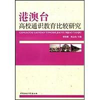 http://ec4.images-amazon.com/images/I/51lmvAE6DfL._AA200_.jpg