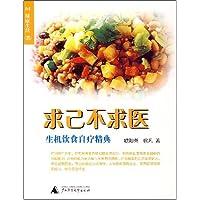 http://ec4.images-amazon.com/images/I/51ln2jT38xL._AA200_.jpg