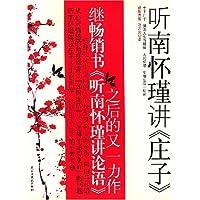http://ec4.images-amazon.com/images/I/51lnNZPL3lL._AA200_.jpg