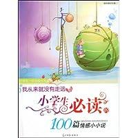 http://ec4.images-amazon.com/images/I/51lnjDv2GNL._AA200_.jpg