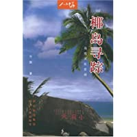 http://ec4.images-amazon.com/images/I/51lnx4c46KL._AA200_.jpg