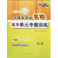 http://ec4.images-amazon.com/images/I/51lo4F-9YHL._AA200_.jpg